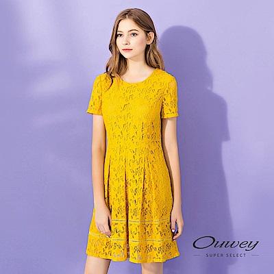 OUWEY歐薇 縷空蕾絲星星圓領洋裝(黃)