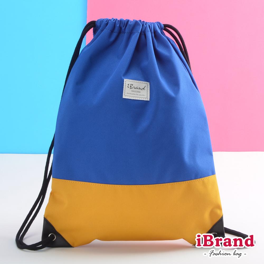 iBrand 簡單生活撞色帆布束口後背包 寶藍色