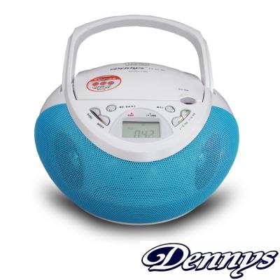Dennys 手提CD/MP3音響 (MCD-106)-藍色