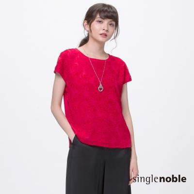 獨身貴族 優雅小女人落肩雕花設計上衣(2色)