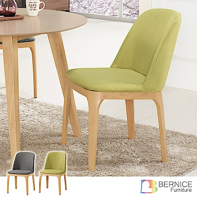 Bernice-麥利北歐風餐椅/單椅(兩色可選)-48x61x83cm