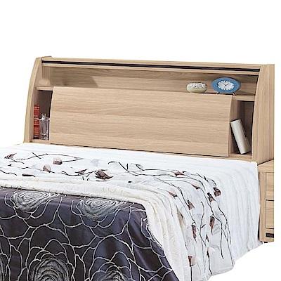 品家居 凱比6尺橡木紋雙人床頭箱-182x30x100cm免組