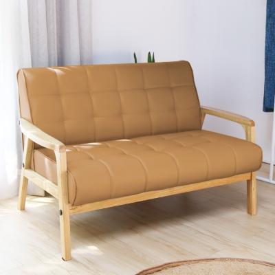 H&D 莫卡北歐日式亮彩雙人皮沙發-三色可選