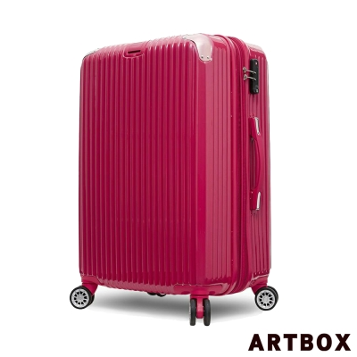 ARTBOX時尚格調 20吋PC鏡面拉鍊海關鎖行李箱(玫紅)