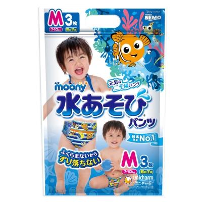 滿意寶寶 MOONY 玩水褲男( M)(3片/包)