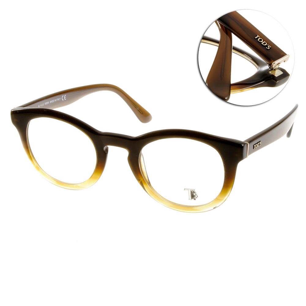 TOD'S 眼鏡 優雅撞色款/咖啡棕#TOD5113 048