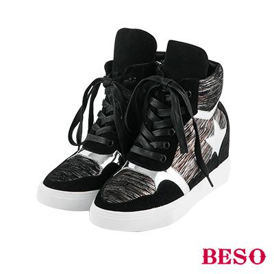 BESO街頭玩星 異材質拼接綁帶內增高休閒鞋~黑
