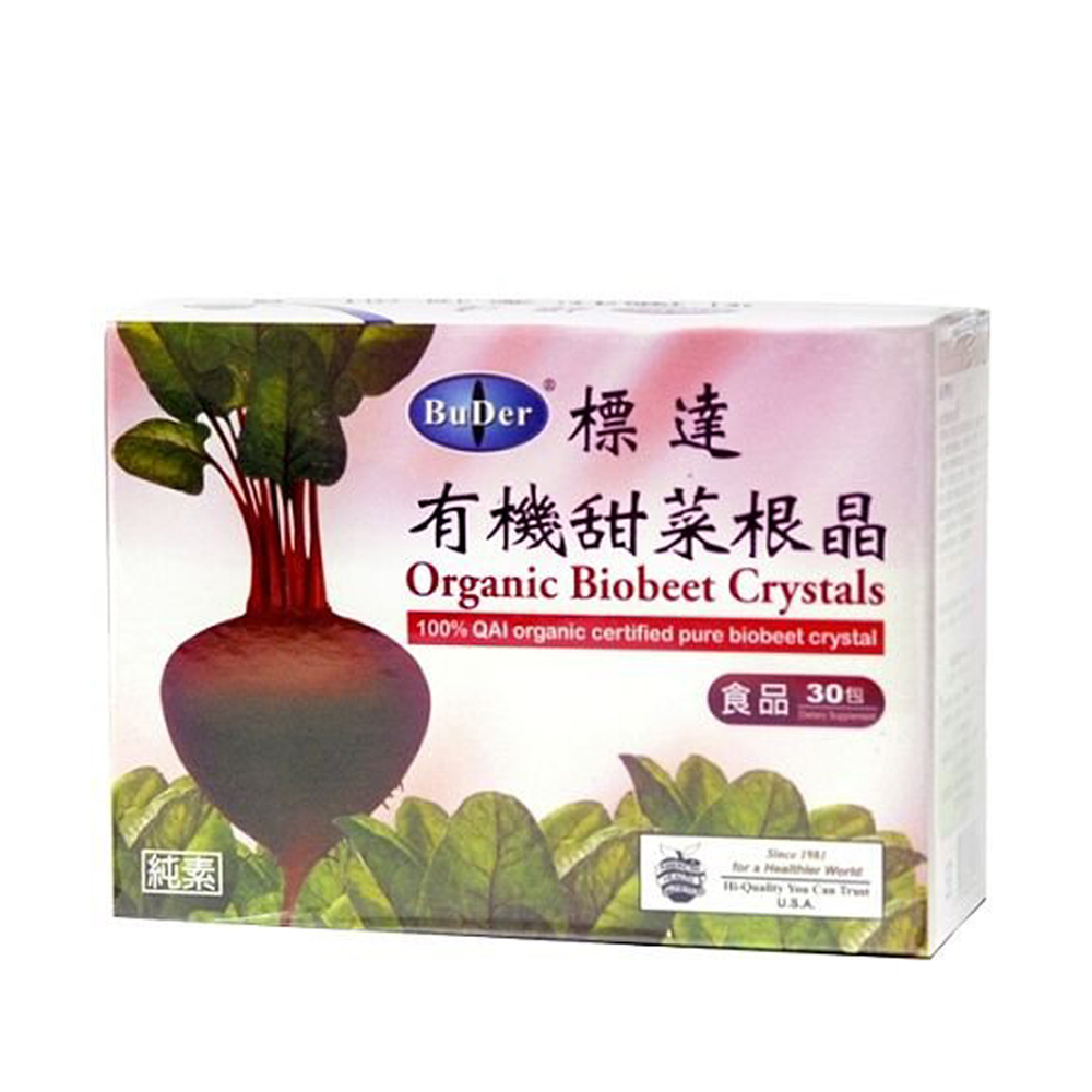 BuDer 標達 有機甜菜根晶粉末食品(3gx30包)