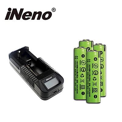 iNeno-3400mAh凸頭 18650鋰電池4入組+VIPi1 單槽鋰電池充電器