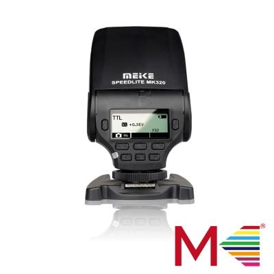 Meike 美科 閃光燈 MK-320 (公司貨)