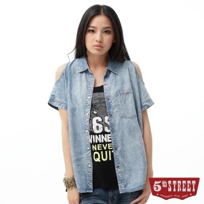 5th-STREET-襯衫-波紋洗色露肩牛仔襯衫-女-漂淺藍