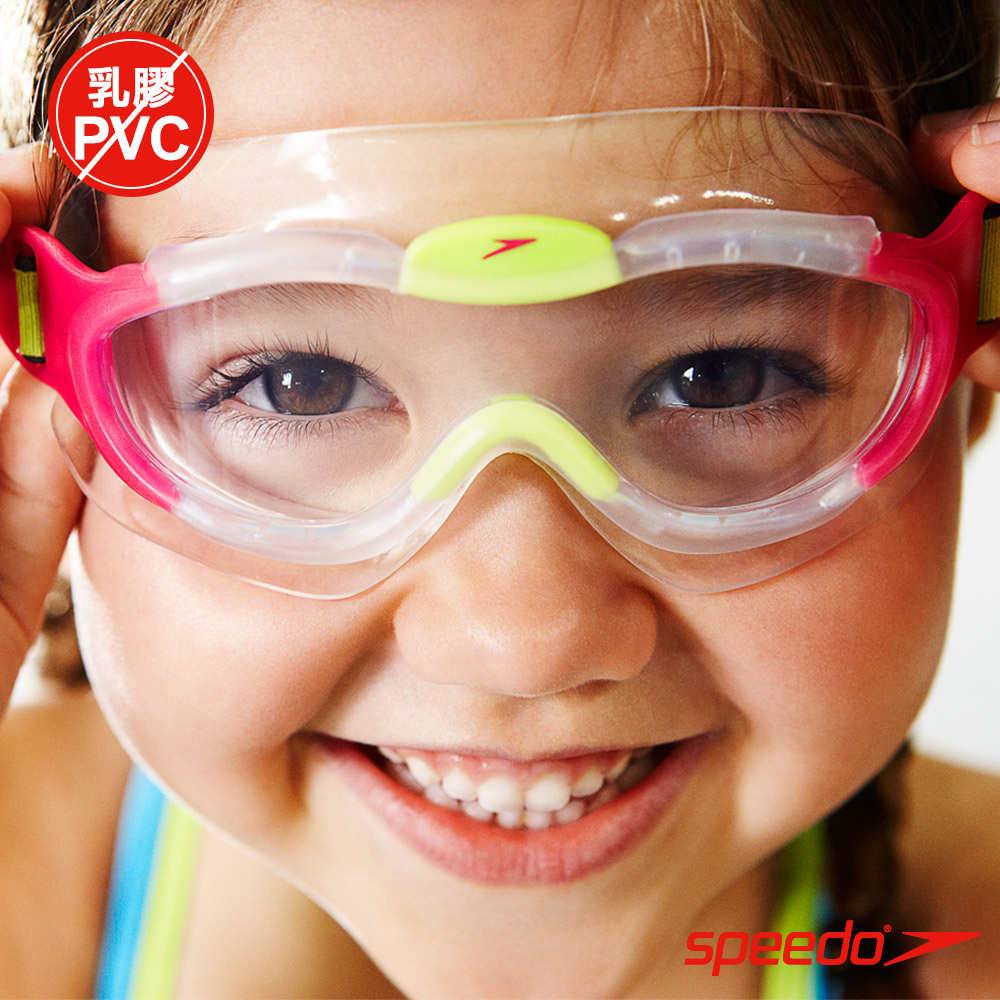 SPEEDO 幼童進階面罩泳鏡 Sea Squad 粉紅