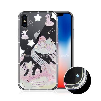 KikiLala雙子星 iPhone X 水鑽空壓手機殼(城堡)
