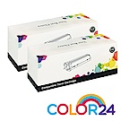 Color24 for HP 黑色2支 Q2612A/12A 相容碳粉匣