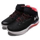 UA 籃球鞋 Get B Zee 運動 球鞋 男鞋