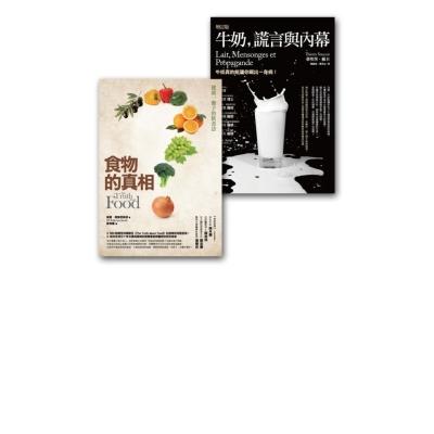 健康養生套書組1