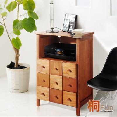 桐趣-木自慢5抽實木事務收納櫃