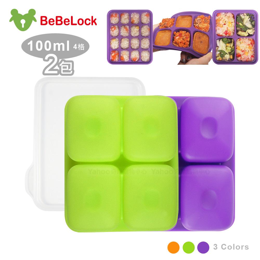 BeBeLock副食品Tok Tok連裝盒100ml*2