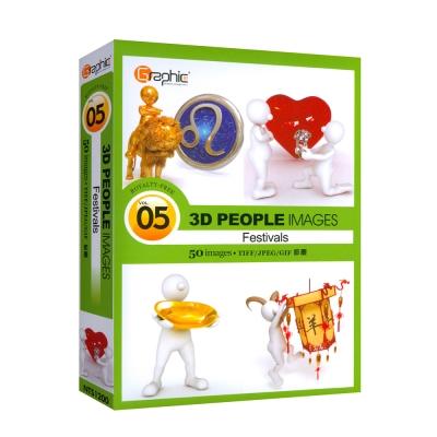 3D-PEOPLE-節慶-05-買一送一