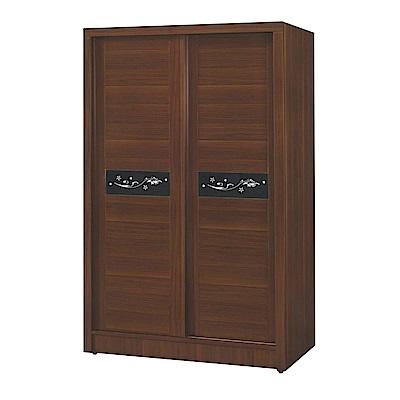 品家居 溫士頓4尺胡桃木紋雙推門衣櫃-120x60x203cm免組