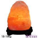 鹽燈能量館-精選玫瑰寶石鹽晶燈18-19kg 1入
