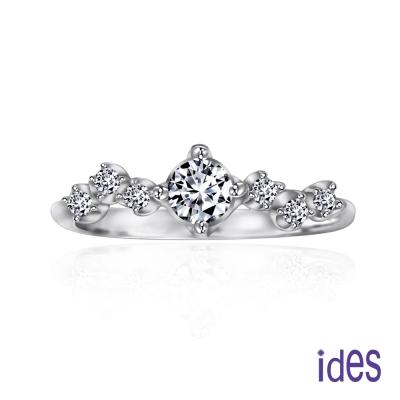 ides愛蒂思 幸福羽翼。設計款32分八心八箭完美車工鑽石戒指/求婚結婚戒