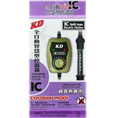 台灣製造KD全自動智慧型控溫器(70W)