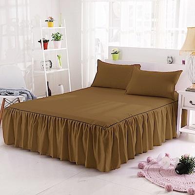 HUEI生活提案 韓系玩色三件式枕套床罩組 雙人 咖啡