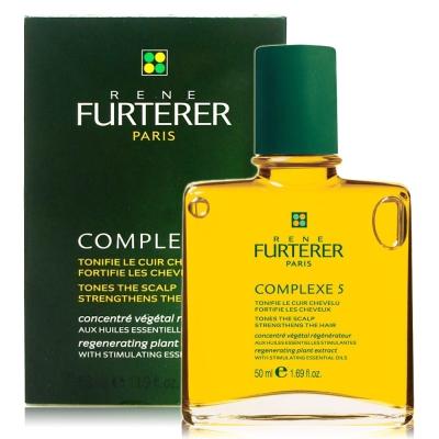 FURTERER萊法耶 COMPLEXE 5 複方五號精油50ml 頭皮精油