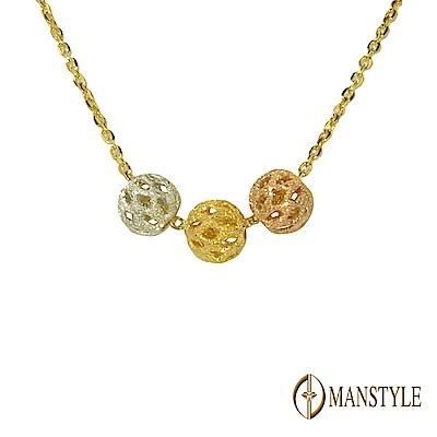 MANSTYLE 焦點 黃金小套鍊 (約1.76錢)