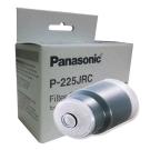 Panasonic淨水器活性碳濾心P-225JRC