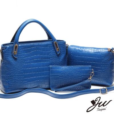 JW古堡女爵鱷魚壓紋肩提包三件組-優美藍