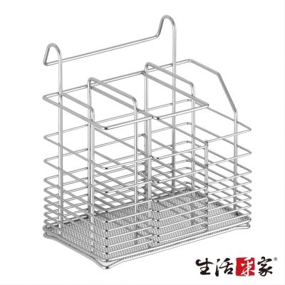 生活采家台灣製304不鏽鋼廚房掛式筷子刀叉餐具瀝水籃