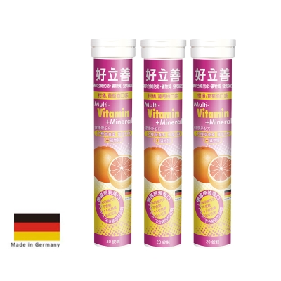 德國 好立善 綜合維他命+礦物質發泡錠(20錠x3)