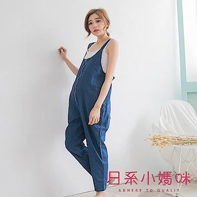 日系小媽咪孕婦裝-孕婦褲~拉鍊式牛仔吊帶褲