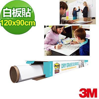 3M Post-it® 利貼®狠黏™ DEF4X3多用途白板貼4呎 x 3呎