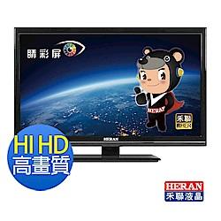HERAN禾聯 28吋 HIHD 護眼低藍光 LED液晶顯示器+視訊盒 HF-28DA3
