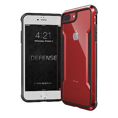 DEFENSE 刀鋒極盾II iPhone 7/ i8 Plus 耐撞擊手機殼(豔情紅)