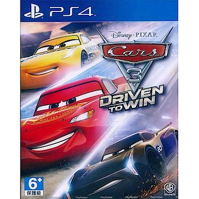 汽車總動員 3:全力取勝 Cars 3: Driven to Win -PS4 中英文亞版