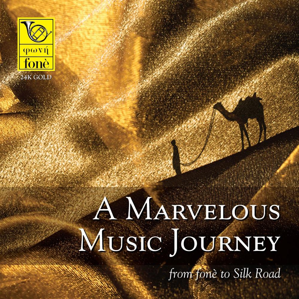 絲路 - 奇妙的音樂旅程 24K Gold CD