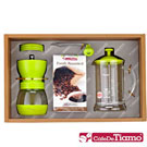 Tiamo 翠綠濾壓壺650ml+咖啡豆禮盒組(AK91329)