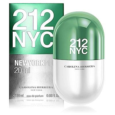 Carolina Herrera 212紐約小膠囊系列 都會女性淡香水20ML 16年