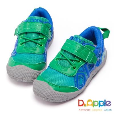 Dr. Apple 機能童鞋 雙色漸層透氣運動鞋-綠