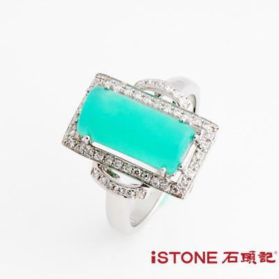 石頭記 方戀天然鑽白k金台灣藍寶戒指