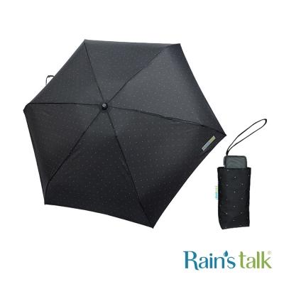 Rains talk 紳士抗UV五折輕鬆夾手開傘 4款可選