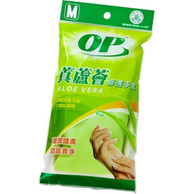 OP蘆薈修護手套-M