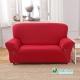 格藍家飾 典雅涼感彈性沙發套1人座-紅 product thumbnail 1