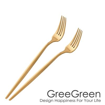 GREEGREEN  304不鏽鋼香檳金甜品叉 2入 水果叉 叉子 餐具
