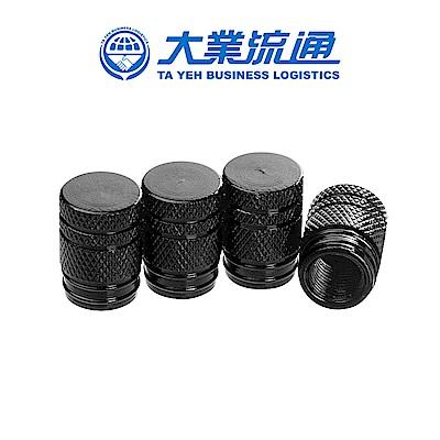 炫彩輪胎氣嘴蓋-黑(螺紋形)鋁合金材質 螺紋設計 汽車/機車/自行車皆適用