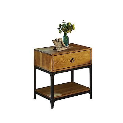 品家居 希貝兒1.8尺胡桃木紋實木單抽床頭櫃-54x48x60cm-免組
